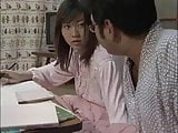 Japanese love story fax 8