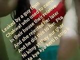 Anum (chaklala scheme I St 3) apna yaar k liye nengi ho gayi